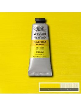 GALERIA LEMON YELLOW HUE