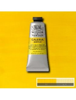 GALERIA CADMIUM YELLOW MEDIUM HUE