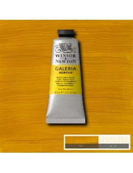 GALERIA TRANSPARENT YELLOW